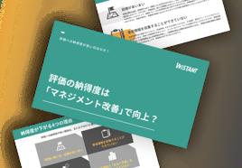 210105_card-mockup-1