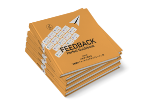 feedback-1