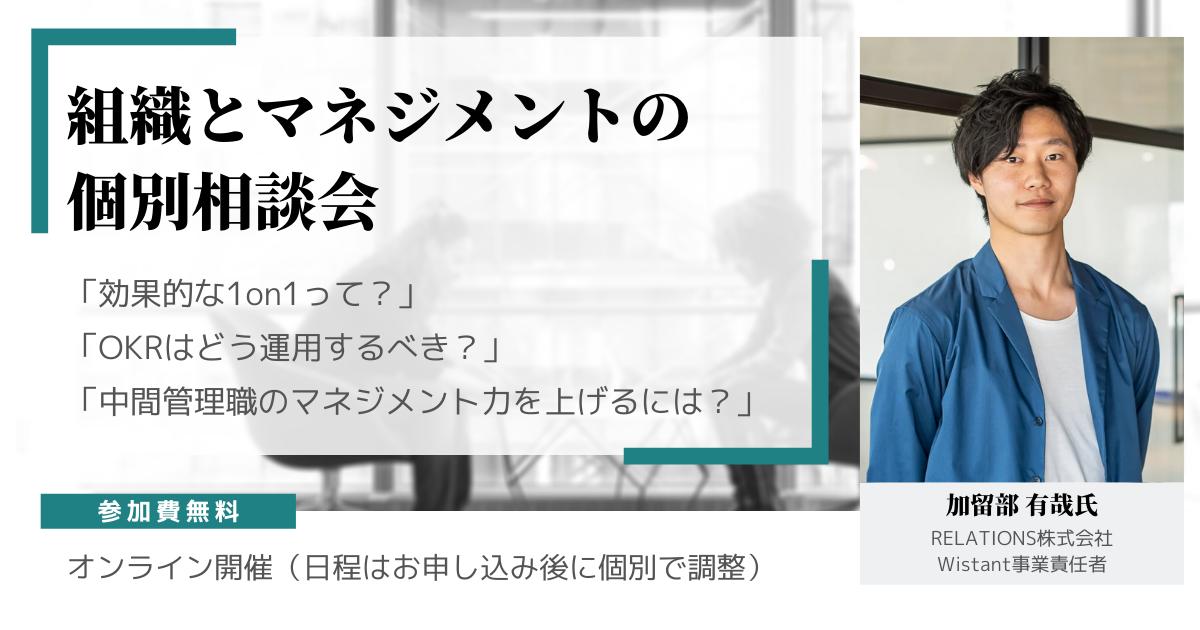 相談会サムネ (1)